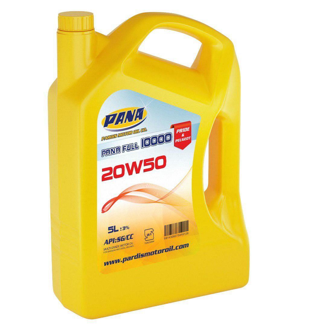 MOTOR OIL  20W50 SG/CC