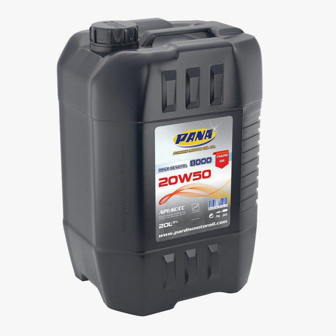 MOTOR OIL  20W50 SC/CC