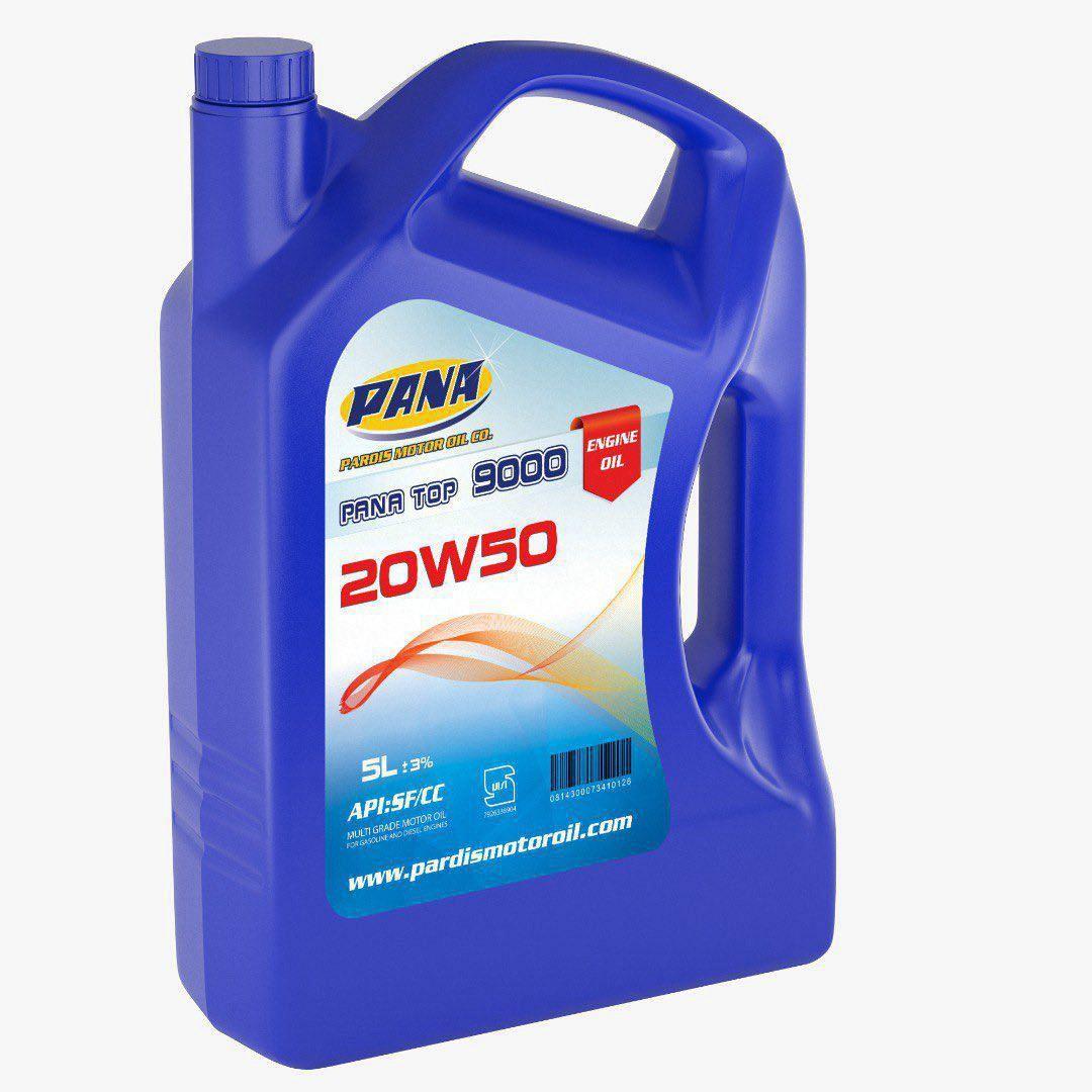 MOTOR OIL  20W50 SF/CC