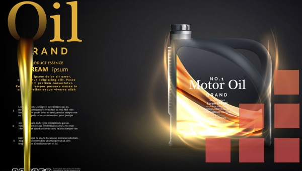 Qu'est-ce que l'huile moteur?